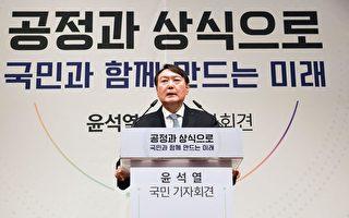 中共驻韩大使批总统候选人 被指干涉韩国大选