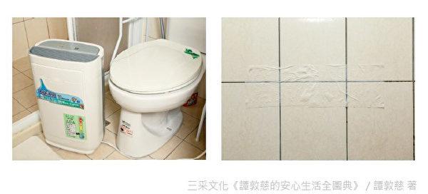 平时可用除湿机除湿,长霉的地方可盖上厨房纸巾,用漂白水来去除霉菌。(三采文化提供)