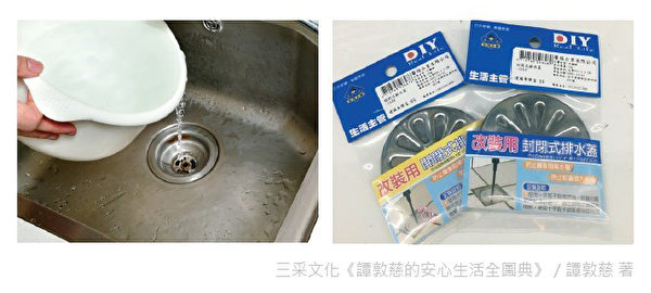 利用水封功能,防止蚊虫、臭气及细菌入侵;长期不用的卫浴可把排水口封起来。(三采文化提供)