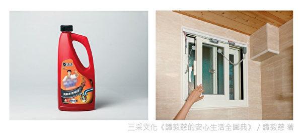 使用强效疏通剂,需等待一段时间让脏污溶解,将窗户打开,通往室内的门关闭。(三采文化提供)