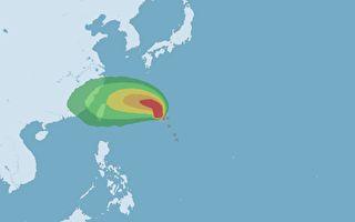 颱風烟花已形成 何時最接近台灣?