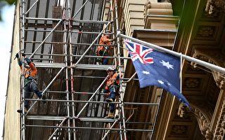大悉尼施工禁令每週經濟損失高達10億