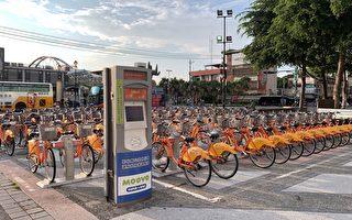 彰化縣公共自行車 即日起開放註冊申請