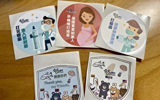 德國記者獲贈「疫苗貼紙」 臺大醫院紅到國外