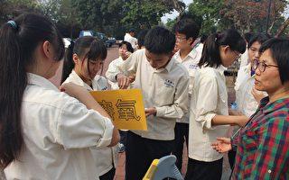 嘉市大業國中教師 獲素養導向優良試題特優