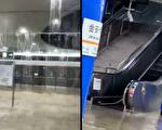 北京大暴雨致山體崩塌 多地淹水地鐵站關閉