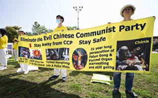 杀人摘器官贩卖 外媒:中国真实版鱿鱼游戏