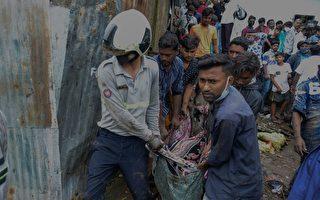 孟買暴雨引發山體滑坡 至少30死