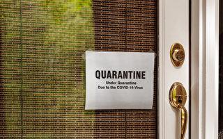 完全接種疫苗返加 安省夫婦仍被迫隔離