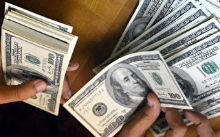 【货币市场】美元对日元止跌回稳 澳元续贬值