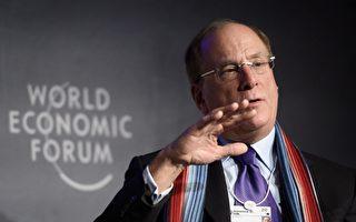 华尔街顶级高管:通胀或比预测的更严重