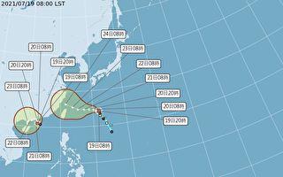 雙颱已生成 將對台灣產生什麼影響?