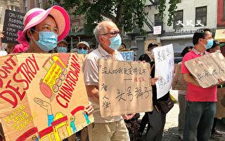 美華館館長出面回應「抗議民眾受僱」說