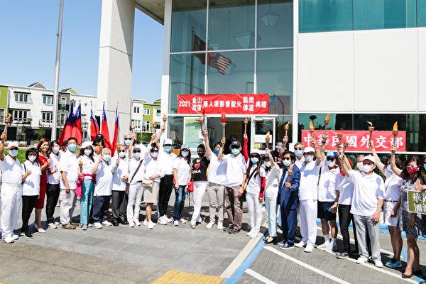 第37屆華運會開幕 南灣舉辦聖火點燃傳遞典禮