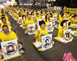 洛杉磯法輪功學員720燭光夜悼 籲停止迫害
