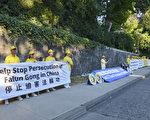 反迫害22年 溫哥華法輪功學員舉行燭光夜悼