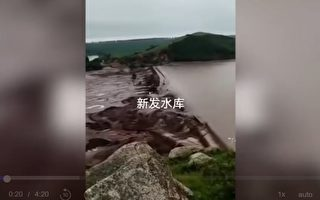 內蒙古兩座水庫決堤 洪水沖毀22座橋梁