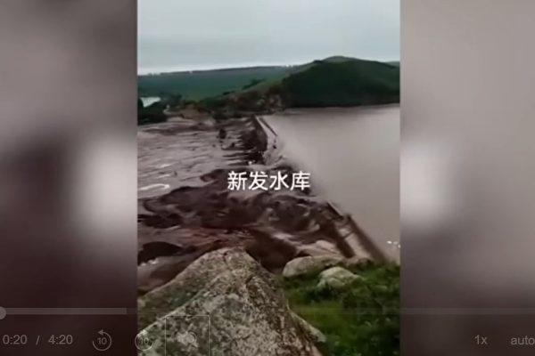 内蒙古两座水库决堤 洪水冲毁22座桥梁
