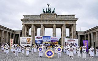 法轮功柏林集会游行反迫害 各党议员支持