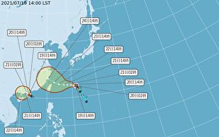 台氣象局估「烟花」轉中颱 週四、五影響最大