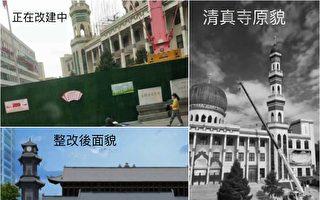 青海著名清真寺暂停开放 恐遭当局改造