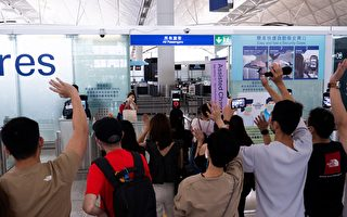 組圖:英國特許入境屆期前 香港爆離境潮