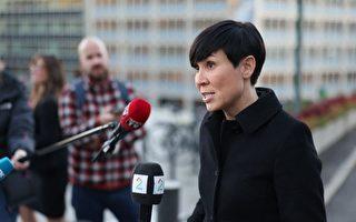 挪威指控中共黑客对议会网络发动攻击