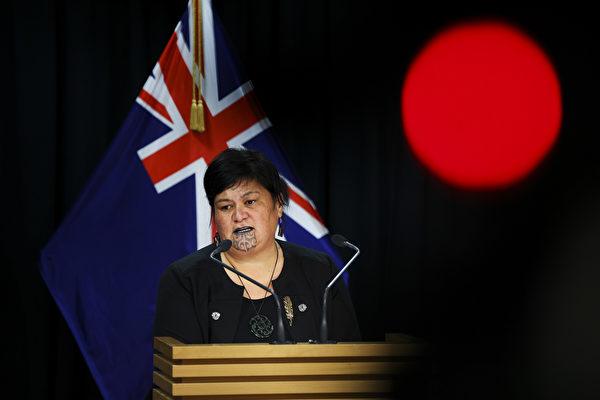 新西蘭外交部長給邢鑒回信 關切中國人權