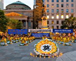 反迫害22周年 蒙特利爾法輪功學員燭光夜悼
