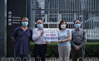 香港市建局重建計劃須補地價 居民到政總請願