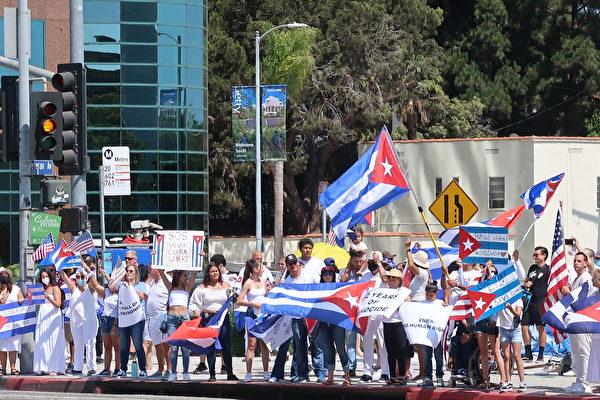 洛杉磯各族裔集會聲援古巴人 反抗共產極權