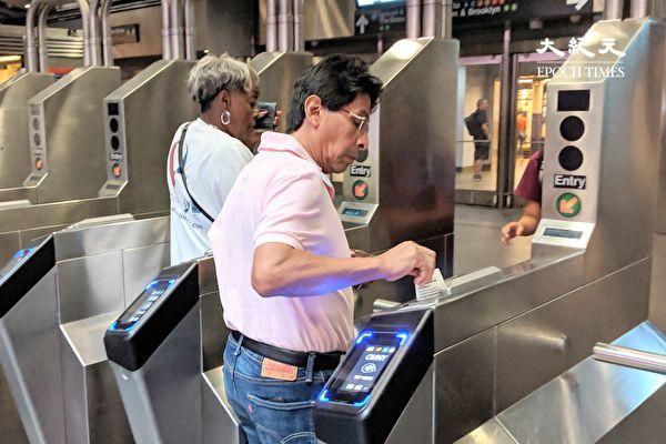 MTA今年不�q票�r 明年再�f