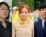 反迫害22周年 在韓法輪功學員講述當年經歷