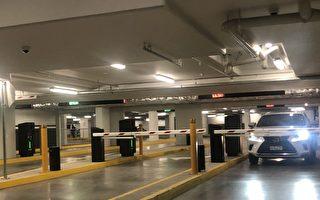 阿市节日中心新停车场人流疏散不利遭批