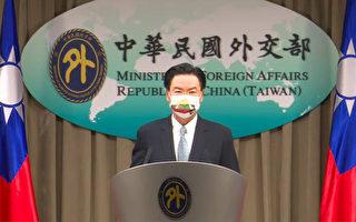 台灣宣布以「Taiwanese台灣」為名在立陶宛設處