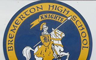 高中教練起訴校方侵犯信仰和言論自由