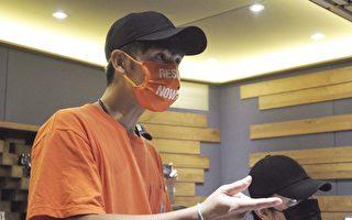 《全明星》成員合唱《對世界點頭》為臺灣打氣