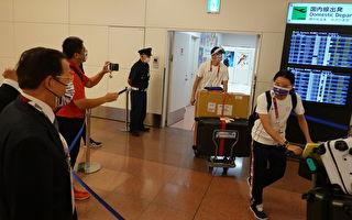 東京奧運經濟艙事件 台灣體育署長請辭