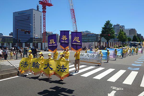720反迫害 日法輪功學員橫濱大遊行和燭光悼念