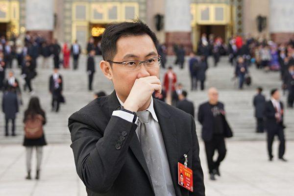騰訊設275個黨支部 傳與中共網監一同辦公