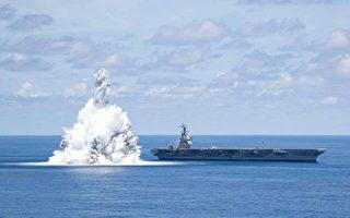 3.9級地震 美超級航母福特號測試畫面曝光