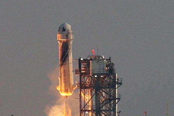 【更新】世界首富貝佐斯成功開啟太空之旅