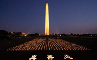 【名家專欄】反迫害22周年 銘記那些英勇的人