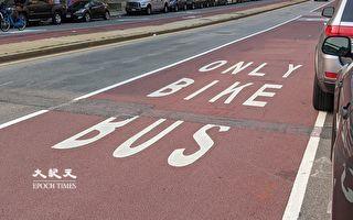 波士顿MBTA加建5哩公车专用道
