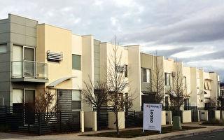 堪培拉仍是全澳房租最昂贵城市