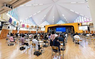 香港逾1.7萬DSE考生達大學入讀門檻