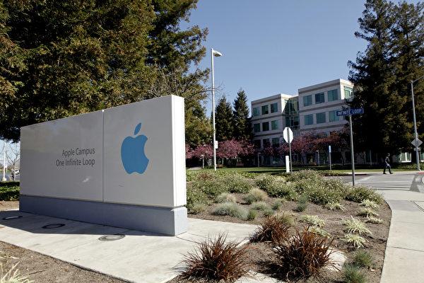 蘋果公司延長員工居家辦公的時間
