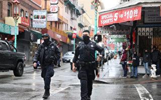 经济复苏迎游客 旧金山加强警察巡逻防犯罪