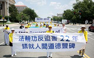 清竹:法輪功學員的反迫害開創了歷史的先河