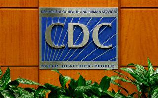 美CDC:正调查25州爆发沙门氏菌疫情